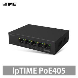ipTIME PoE405 5포트 스위칭허브/4포트 POE/CCTV