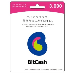 (한정특가 / 수량한정) 일본 비트캐쉬 EX 3000엔