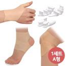 박치완원장 관절보호대 무릎보호대 BM-100 1세트 A형