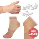 박치완원장 관절보호대 무릎보호대 BM-100 A+B형 2세트