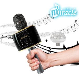 미라클 M70 블루투스 노래방마이크 사은품(미러볼)증정