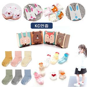5장1세트 선물박스 유아 아동 양말 어린이집 선물