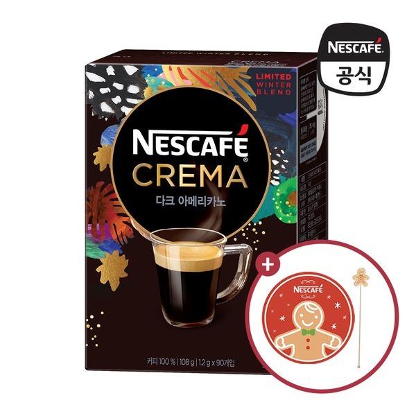 크레마 다크 아메리카노 90T /커피 (머들러)