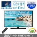 슬림형 FHD LED TV 108cm 비즈니스 TV 벽걸이형