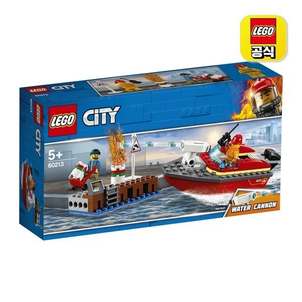시티 60213 부둣가의 화재