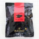 벨코라도 커버춰 다크 200g (카카오55%)  /초콜릿만들