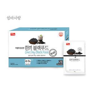 아침이 든든한 한끼 블랙푸드 30g x 28입 할인 /선식 - 상품 이미지