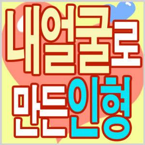 캐릭터-핸드폰줄 열쇠고리 키홀더 휴대폰줄/이어캡