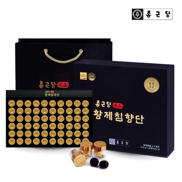 쇼핑백증정 종근당 황제침향단 60환/명절/부모님선물