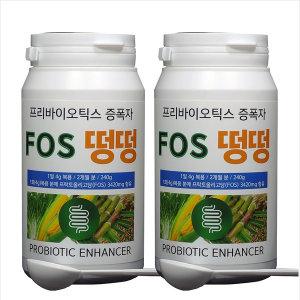 프리바이오틱스 증폭자 FOS 떵떵 가성비갑 2병 4개월분