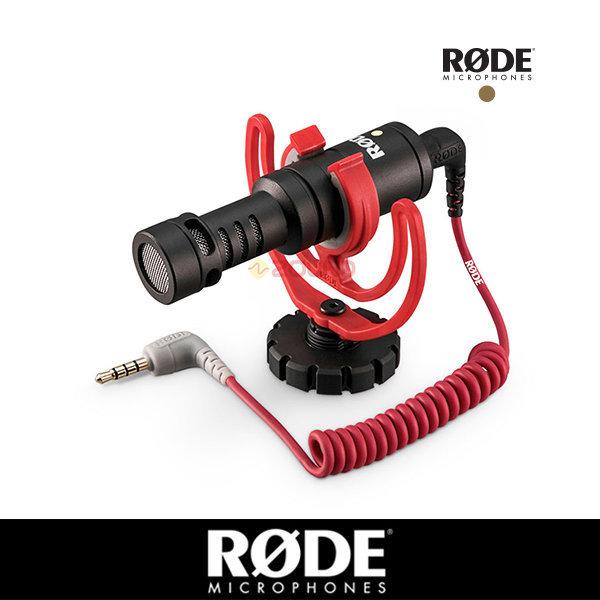 RODE VideoMicro 로데 비디오 마이크로/테이크