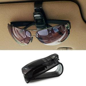 선글라스 클립 썬글라스홀더 차량실내용품 수납용품