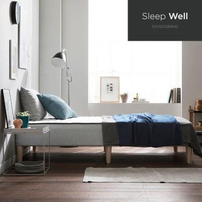 [규수방] (15%쿠폰) 슬립웰 일체형 싱글 침대 슈퍼싱글침대