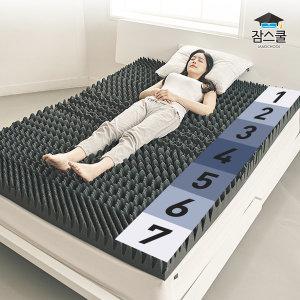 잠스쿨 떡실신 매트리스 3D입체설계 침대용/바닥용