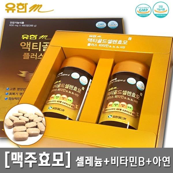 액티골드셀렌효모 480정/맥주효모/액티벨/트리벨