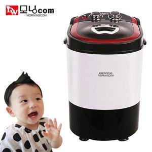 대웅 아기곰 미니세탁기 2.5kg 소형/아기/속옷/탈수