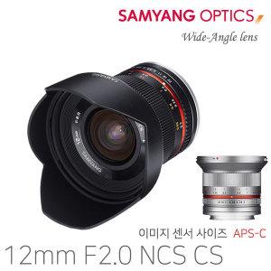정품 삼양 12mm F2.0 NCS CS 후지 X 블랙 (광각 렌즈)