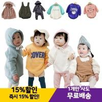 27ba3caf037 봄신상/신생아옷/아기실내복/예쁜옷/북유럽바디슈트