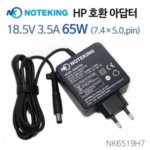HP 18.5V 3.5A 노트북 충전기 전원 어댑터 외경 7.4mm