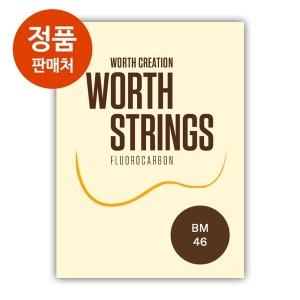 워스 스트링 브라운 콘서트 우쿨렐레줄 BM (세트)