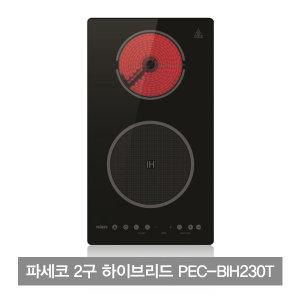 빌트인 2구 하이브리드 인덕션 렌지 PEC-BIH230T ;