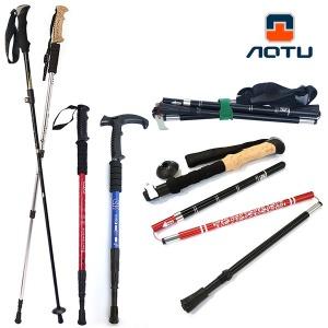 아우투 등산스틱 3단 4단 5단 등산 지팡이 등산용품