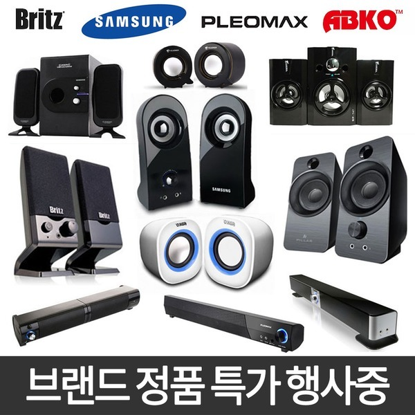 특가 고음질 스피커 컴퓨터/노트북/PC/미니/우퍼/USB