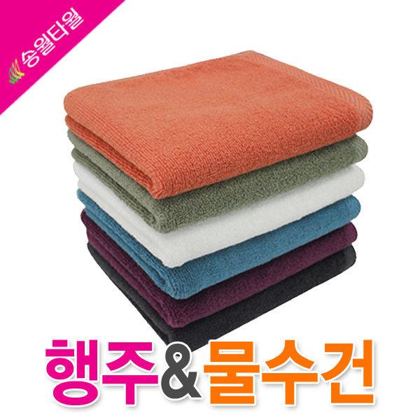 송월행주/행주10장/순면행주/물수건/행주/주방타올
