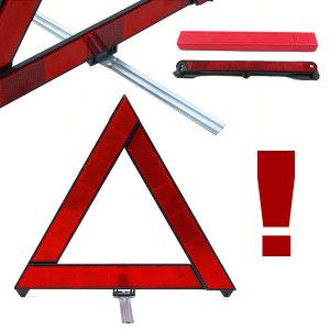 차량 안전삼각대/안전 용품/차량용 접이식 삼각대