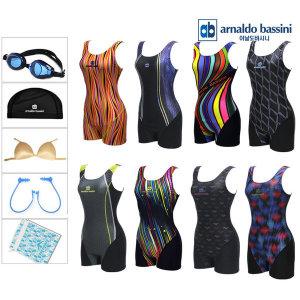 아놀드바시니 1부 여성수영복/아쿠아로빅/맞춤구성