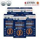 활력에 좋은 비타민B 컴플렉스 5박스 (총 5개월분)