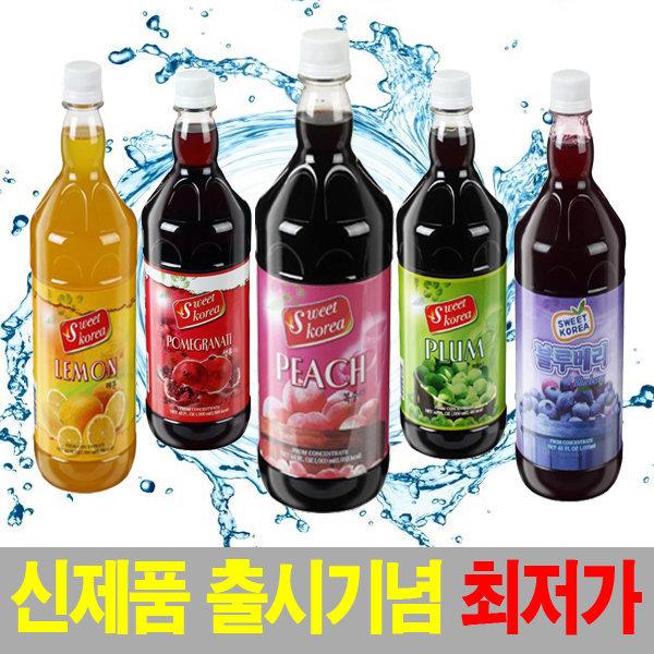 스위트코리아 액상음료 희석음료 과일음료 농축액