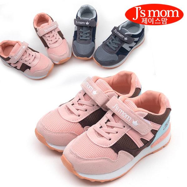 BF05 아동운동화 아동신발 매쉬 아동운동화 가성비갑
