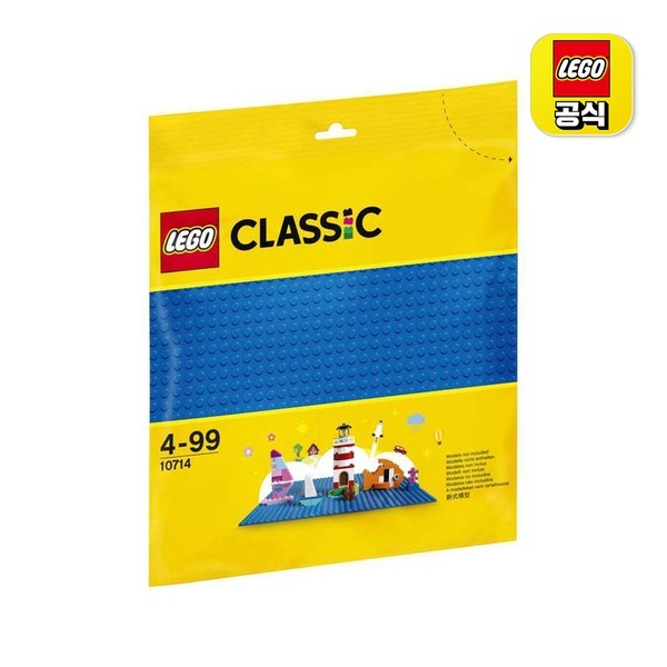 레고 클래식 10714 파란색 조립판