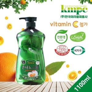 친환경 비타민C 주방세제 1100ml 홈쇼핑 히트상품