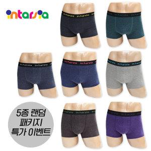 드로즈5종패키지/남자팬티/남성속옷/랜덤특가/스판