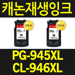 PG945 CL946 IP2890 MG2490 MG2590 MG2990/3090 MX499