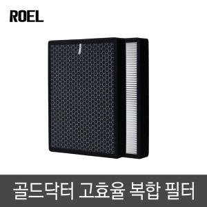 공기청정기 골드닥터 전용필터 헤파 13등급/ 1개