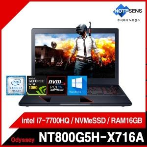 삼성전자 ODYSSEY NT800G5H-X716A/게이밍 GTX1650/NS0