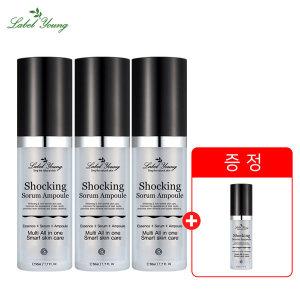 쇼킹 소름앰플 3+1/주름+미백/올인원/화장품