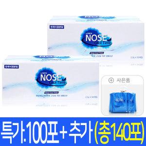 노즈쿨타임 정제식염분말 100포+증정40포 /식염수
