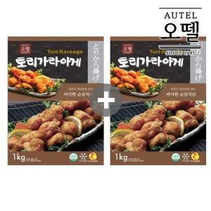 오뗄 치킨가라아게 1kg+치킨가라아게 1kg /튀김/냉동