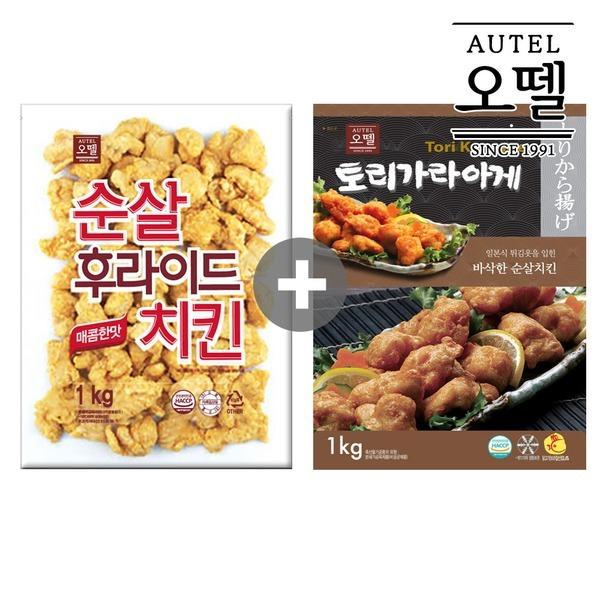 오뗄 순살치킨 1kg+치킨가라아게 1kg /튀김/냉동식품