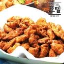 오뗄 순살 후라이드 치킨 1kg /가라아게/간식/튀김