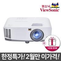 뷰소닉/PA500S 3600안시 빔프로젝터 프로젝트 ABC