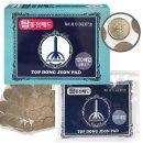 탑 동전파스 1팩(120매입) 일본 동전파스와 비교