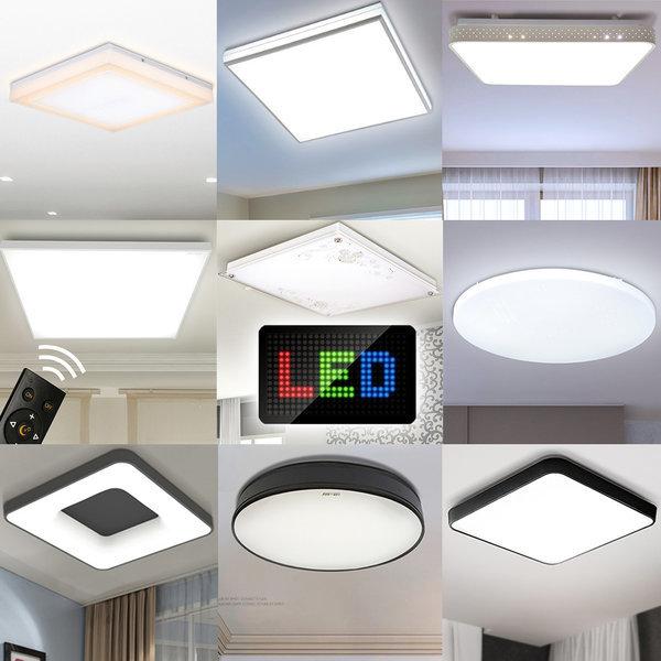 방등/LED조명/인테리어 /국산/LED방등모음전