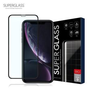 [스킨플레이어] 슈퍼글래스 풀커버 강화유리 - 아이폰XR