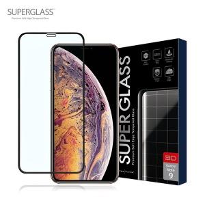[스킨플레이어] 슈퍼글래스 풀커버 강화유리 - 아이폰XS Max
