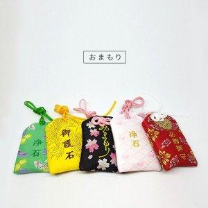 1+1 일본 오마모리 부적 스트랩 건강 금전 사랑기원
